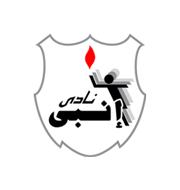 Логотип футбольный клуб ЭНППИ (Каир)