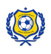 Логотип футбольный клуб Исмаили (Исмаилия)