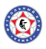 Логотип футбольный клуб КАМАЗ (Набережные Челны)