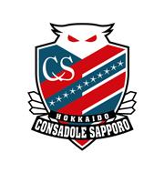 Логотип футбольный клуб Консадоле Саппоро
