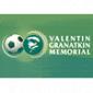 Мемориал Гранаткина 2019