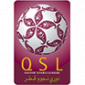 Катар. Старс Лига сезон 2020/2021