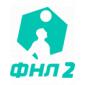 Россия. ФНЛ-2. Группа 1 сезон 2021/2022