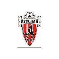 Логотип футбольный клуб Арсенал (Харьков)