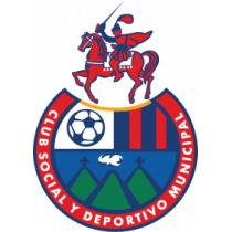 Футбольный клуб Мунисипаль (Гватемала) состав игроков