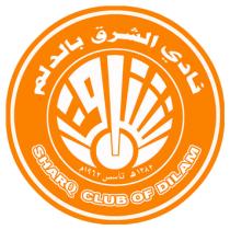 Футбольный клуб «Аль-Тукба» результаты игр