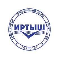 Футбольный клуб Иртыш (Павлодар) состав игроков