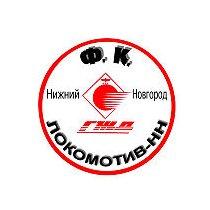 Логотип футбольный клуб Локомотив (Нижний Новгород)