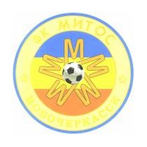 Футбольный клуб МИТОС (Новочеркасск) состав игроков