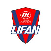 Футбольный клуб «Чунцин Лифань» состав игроков