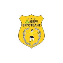 Футбольный клуб Эрготелис (Ираклион) состав игроков