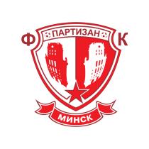 Футбольный клуб «Партизан» (Минск) результаты игр