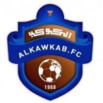 Футбольный клуб Аль-Кавкаб (Эль-Хардж) состав игроков
