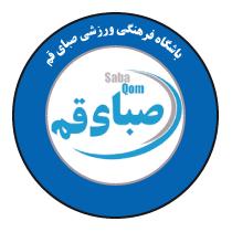Футбольный клуб Саба (Ком) состав игроков