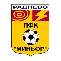 Футбольный клуб Минер Раднево состав игроков