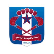 Футбольный клуб «Аль Нажма» (Бенгази) состав игроков