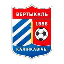 Футбольный клуб Вертикаль (Калинковичи) состав игроков