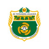 Футбольный клуб «Черкащина-Академия» (Белозорье) расписание матчей