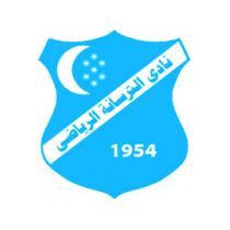 Футбольный клуб Аль-Тирсана (Триполи) состав игроков