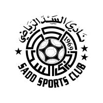 Футбольный клуб Аль-Садд 2 (Доха) состав игроков