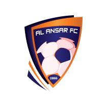 Футбольный клуб «Аль-Ансар» (Медина) расписание матчей