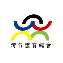 Футбольный клуб Ванчай (Гонконг) состав игроков