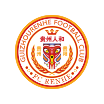 Футбольный клуб «Гуйчжоу Жэньхэ» (Гуйян) расписание матчей
