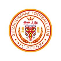 Футбольный клуб «Гуйчжоу Жэньхэ» (Гуйян) новости