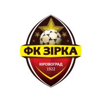 Футбольный клуб «Зирка» (Кропивницкий) результаты игр