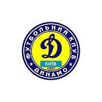 Логотип футбольный клуб Динамо-2 (Киев)