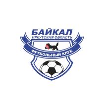 Футбольный клуб Байкал (Иркутск) состав игроков