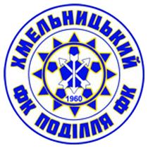 Футбольный клуб Подолье (Хмельницкий) состав игроков