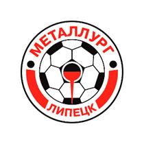 Футбольный клуб «Металлург» (Липецк) расписание матчей