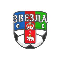 Футбольный клуб Звезда (Пермь) состав игроков