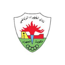 Футбольный клуб Аль-Джахра состав игроков