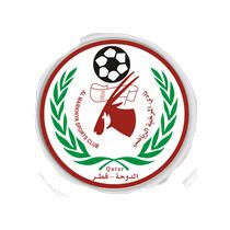 Футбольный клуб Аль-Маркия (Аль-Вакра) состав игроков