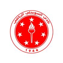 Футбольный клуб Аль-Совайхили состав игроков