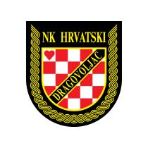 Футбольный клуб Хрватски Драговольяц (Загреб) состав игроков