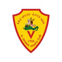 Футбольный клуб Сент-Джордж (Аддис Абеба) состав игроков