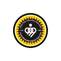 Футбольный клуб Сепахан (Исфахан) состав игроков