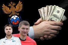 РФС раскрыл два договорных матча. Не обошлось без пожизненных дисквалификаций