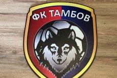 Тамбовский волк и футбольные гербы из провинции